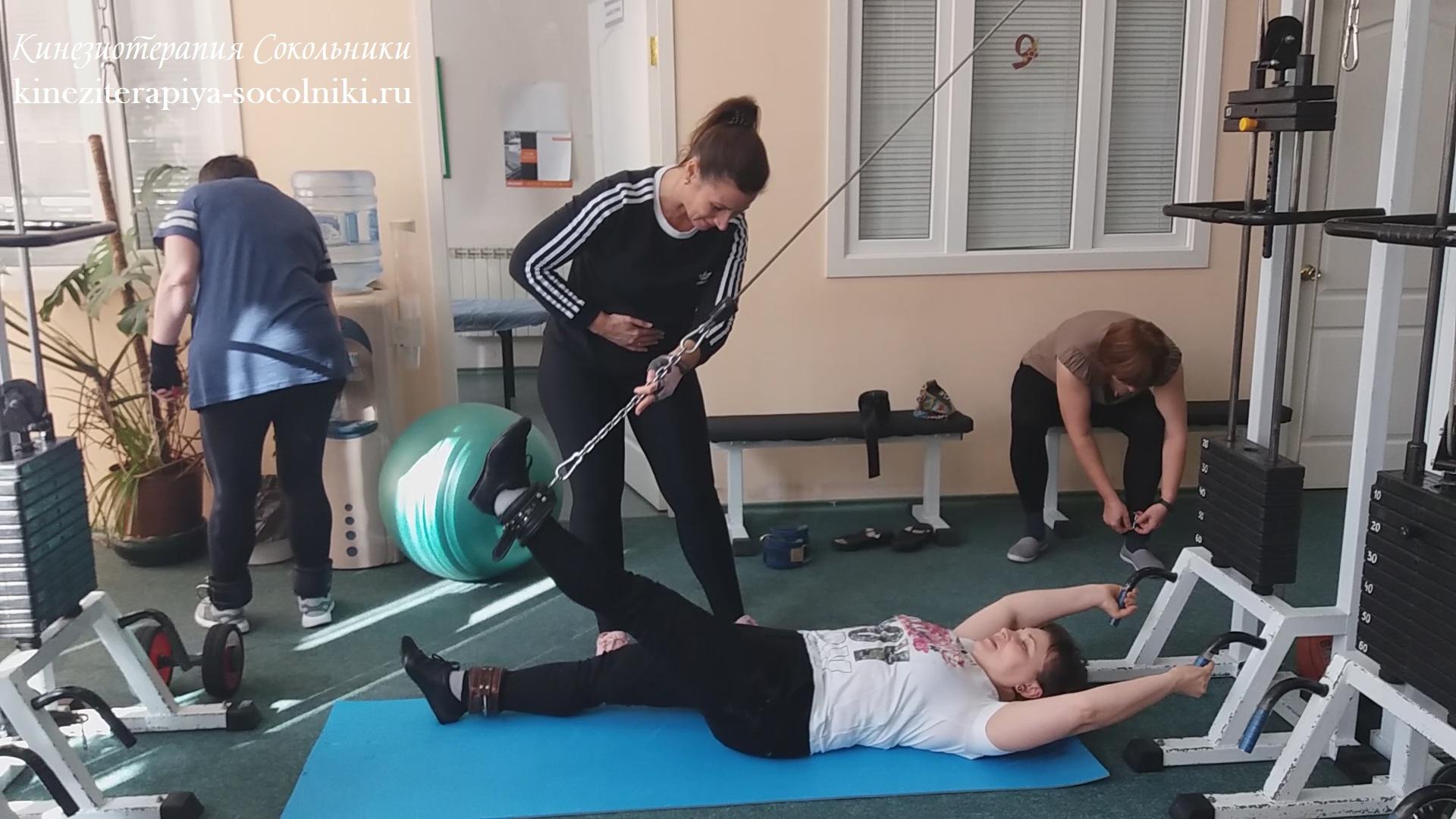 Занятия в тренажёрном зале Женский. Оздоровительный центр реабилитации и кинезиотерапии в парке Сокольники.