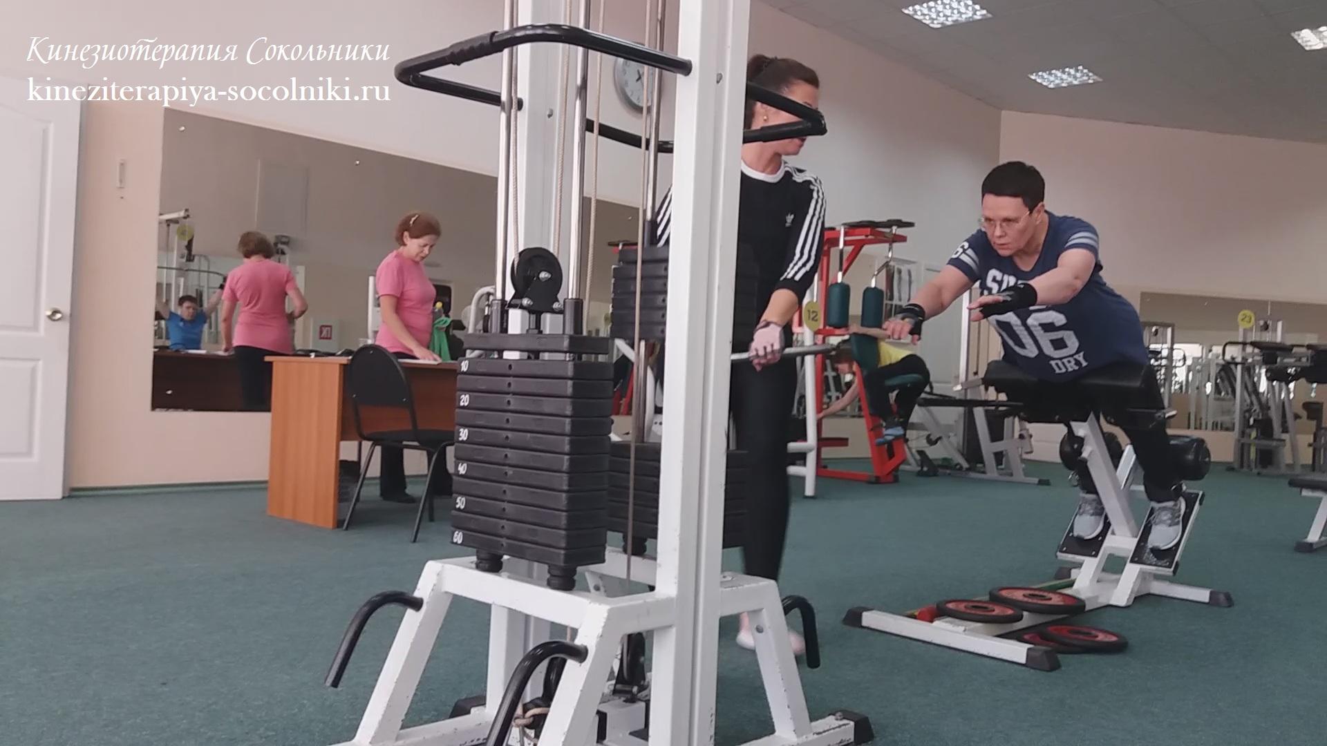 Кинезитерапия упражнения. Оздоровительный центр реабилитации и кинезиотерапии в парке Сокольники. Кинезитерапия упражнения. Кинезитерапия, Кинезиотерапия, Центр кинезитерапия, центр кинезиотерапия, Москва, Сокольники